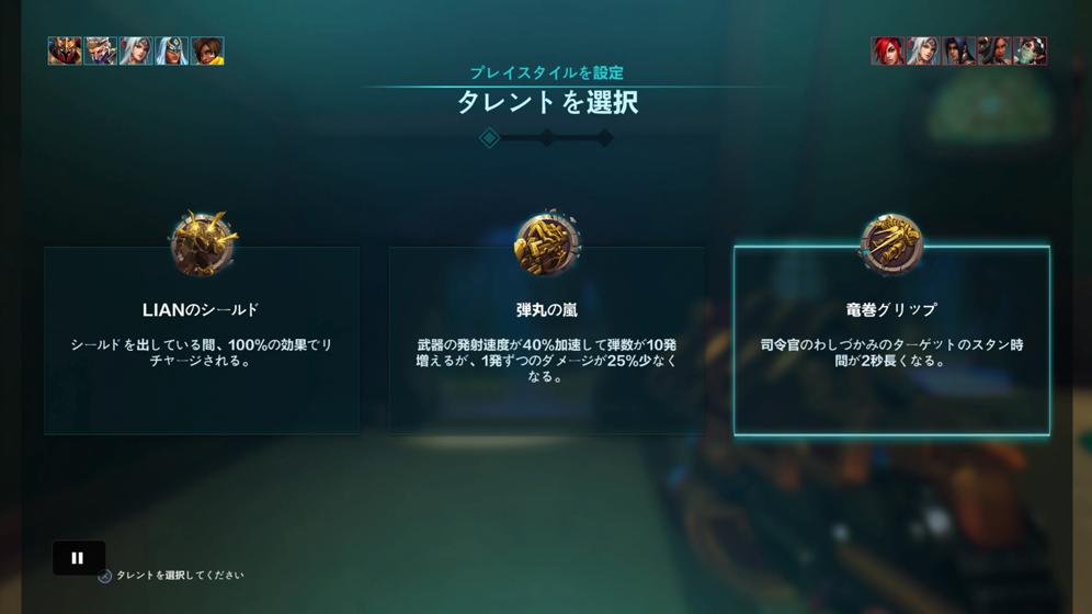 竜巻グリップ(上級者おすすめ!)