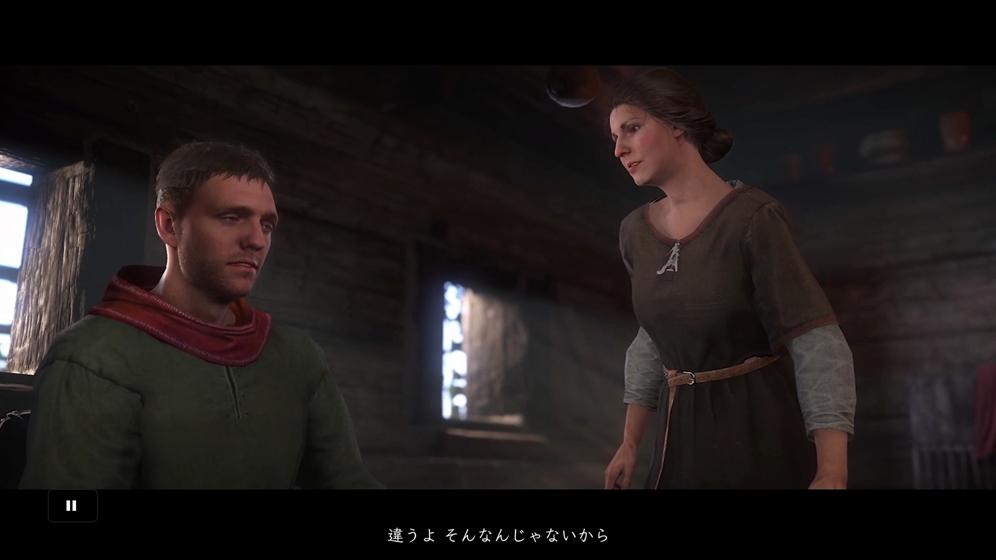 冴えない主人公を操り、「リアル」にこだわった中世ボヘミアで成り上がれ!