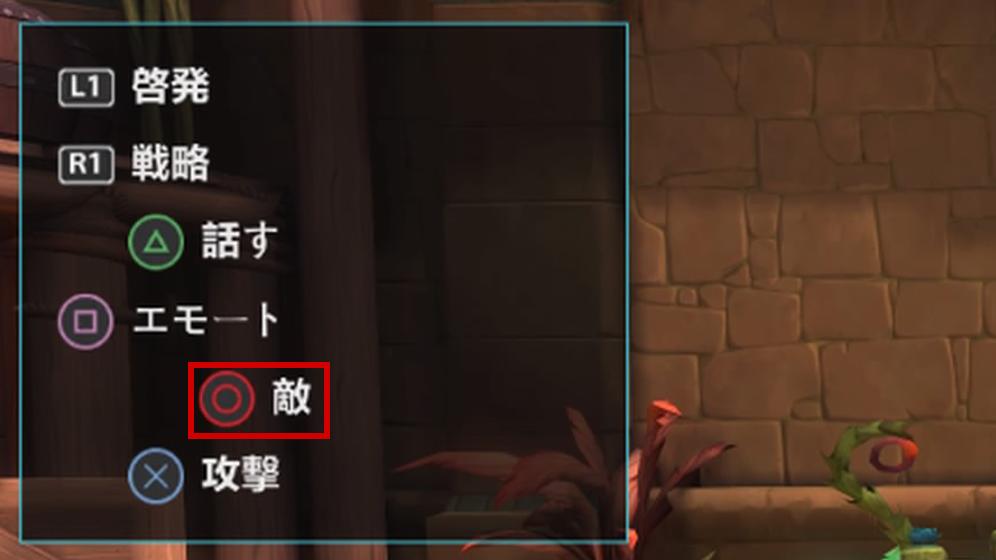 「敵」系の簡易チャット