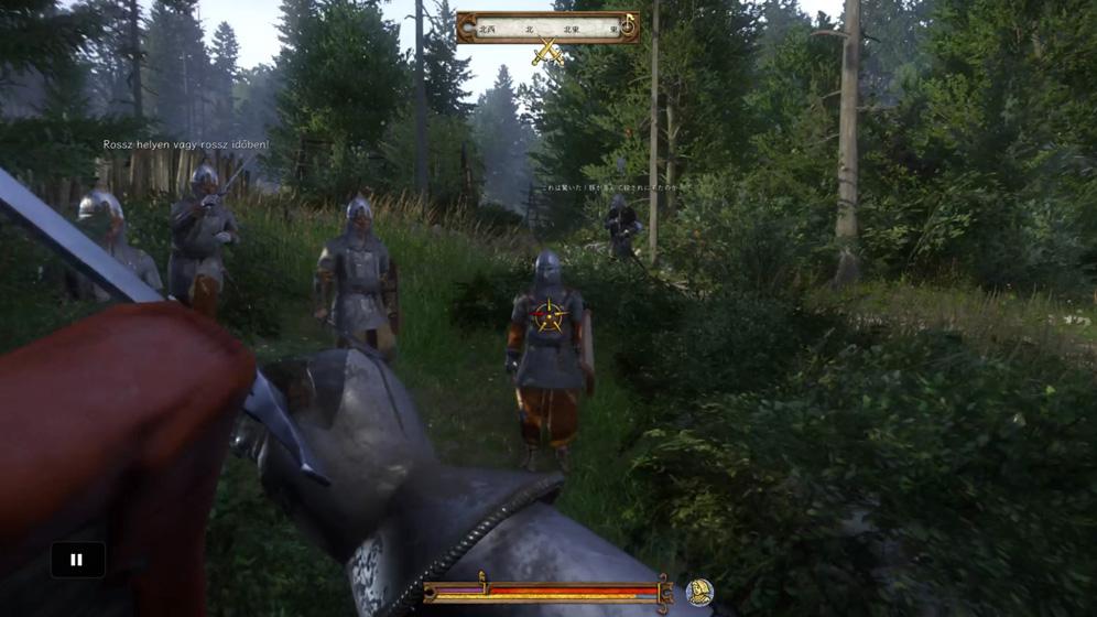 役に立つ戦闘Tips①:対複数戦は2人まで。慣れないうちは2人でも逃げるべし。弓兵は突き倒す。