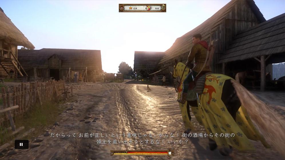 馬に乗るカポンの後ろを徒歩でついていく羽目に(笑)