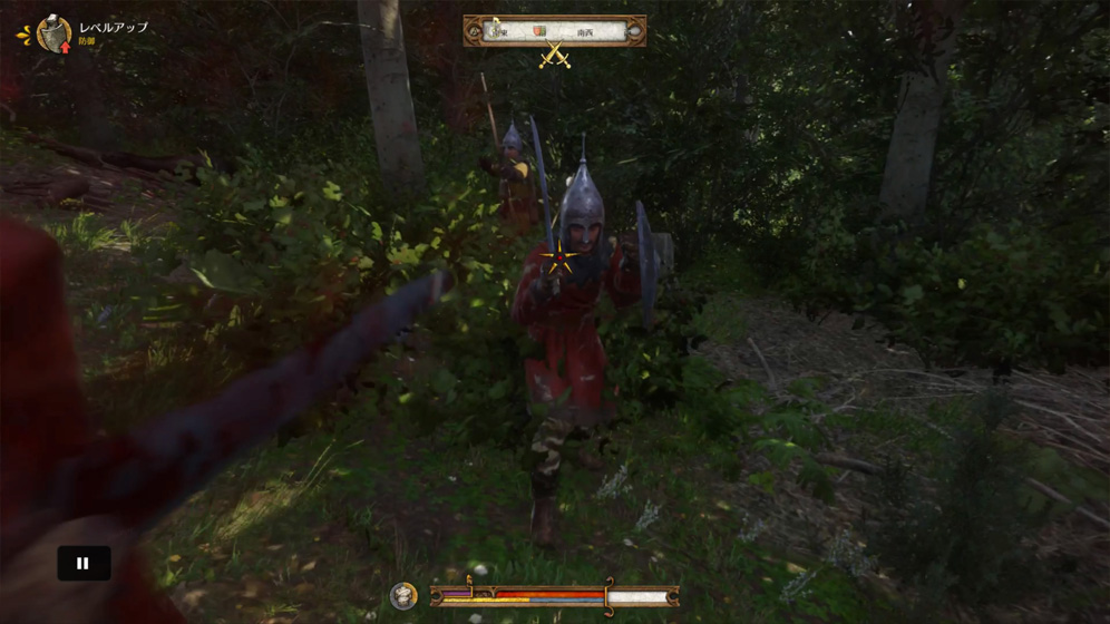片方は距離を取ると弓矢で攻撃してきます。