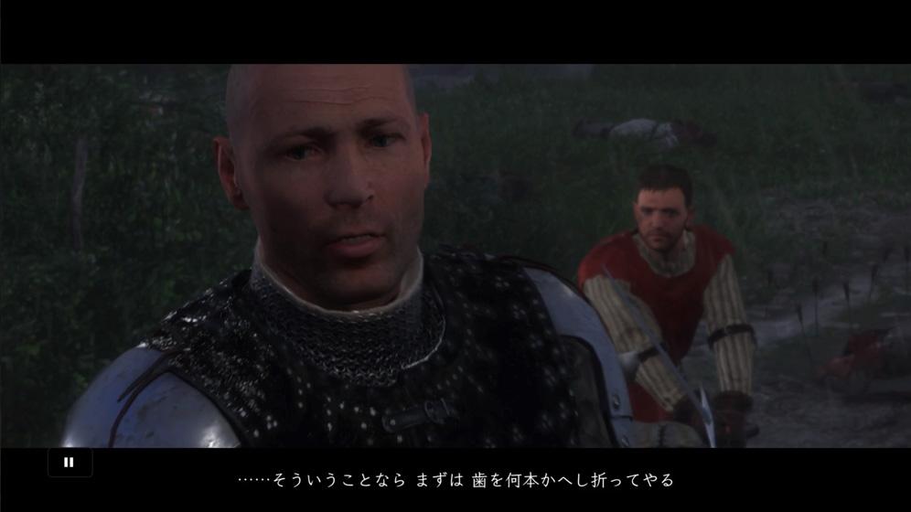ラジク卿の剣を奪った禿げ頭