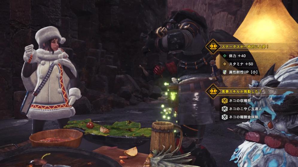 効率化ポイント②:食事でネコスキル「ネコの収穫祭」を発動させる