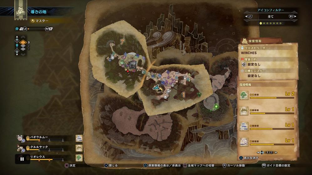 既存の4地帯がくっついた特殊マップ
